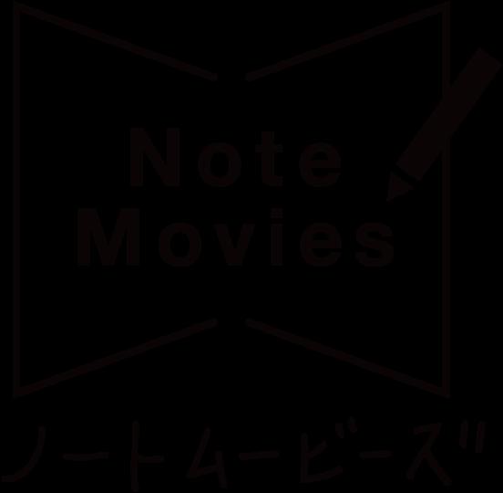 Note Movies ノートムービーズ